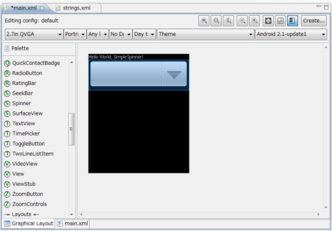 Android] [Java] スピナーの利用 (Spinnerコントロールの利用)