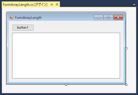 要素 c# 数 配列