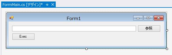 OpenCV を用いて画像の輪郭を検出する (C#プログラミング)