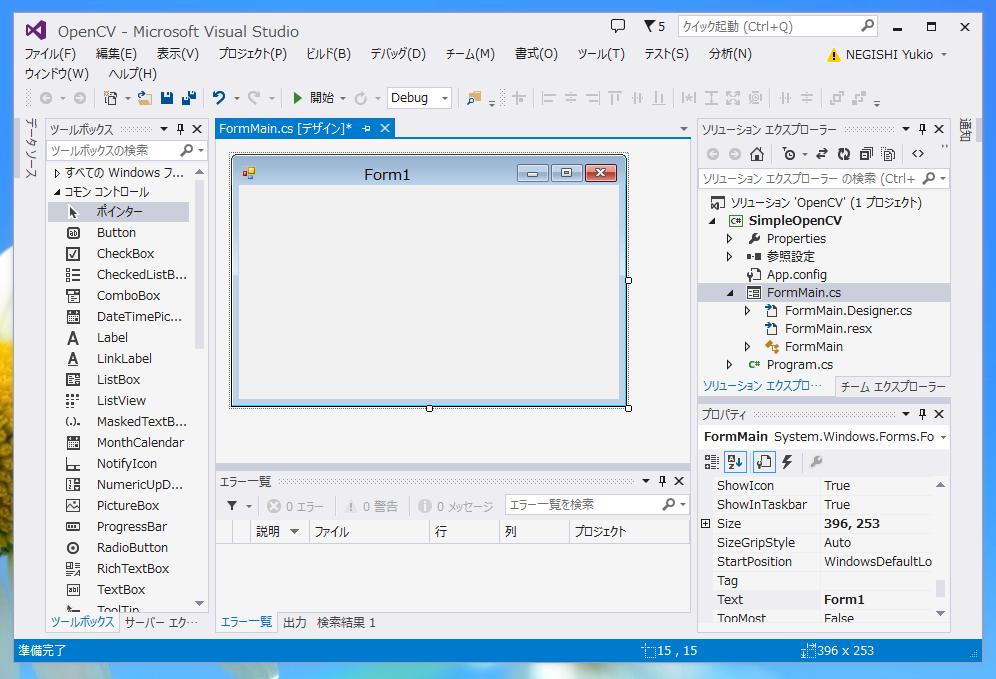 OpenCVSharp を用いて C#でOpenCV を利用する (C#プログラミング)