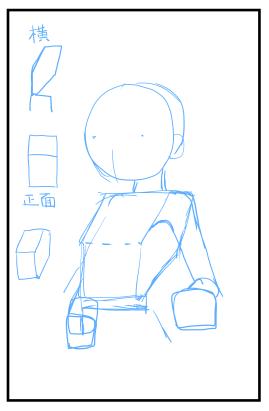 上半身の描き方 体の描き方 漫画イラストの人物キャラクター描画 Tips