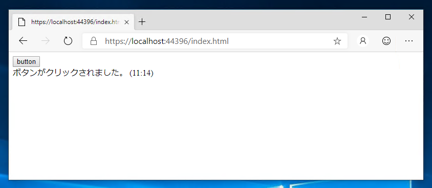 Javascript ファイル 読み込み