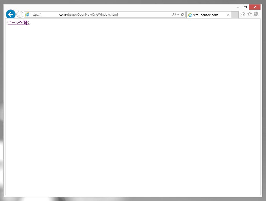 JavaScript] 指定したURLを特定のウィンドウで開く - 新しいウィンドウで