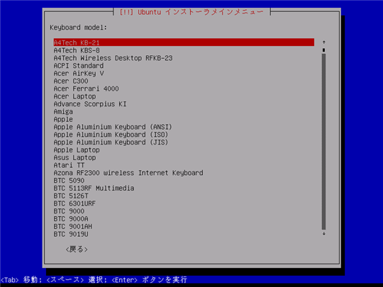 ubuntu server 版