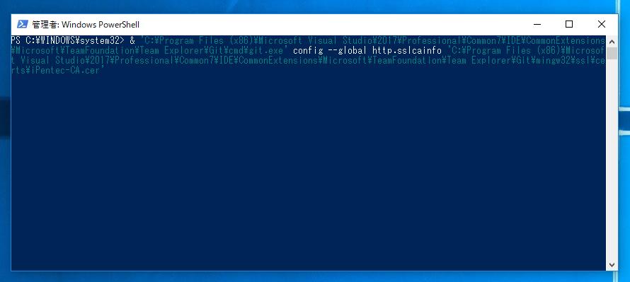 DevOps Server / Team Foundation Server でリポジトリの複製で