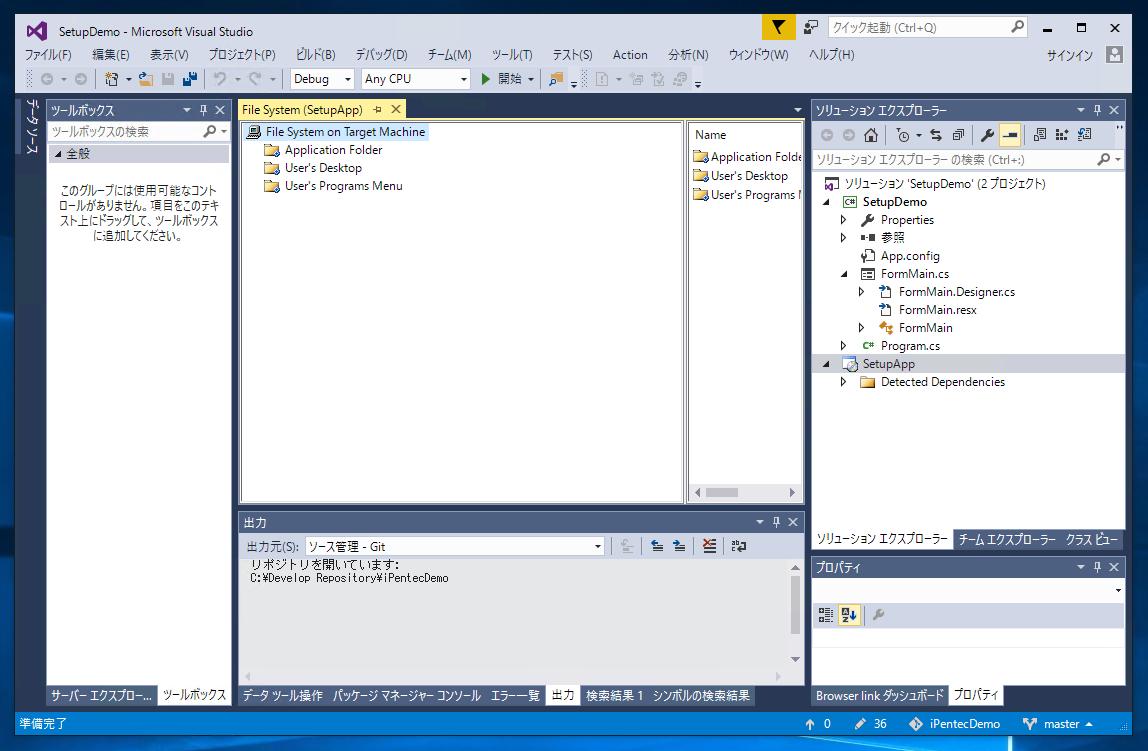 Microsoft Visual Studio 2015 Installer Projects を利用して