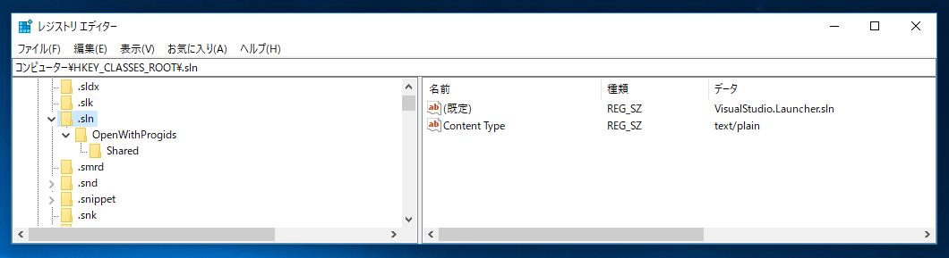 Visula Studio の Slnファイル ソリューションファイル のアイコンが