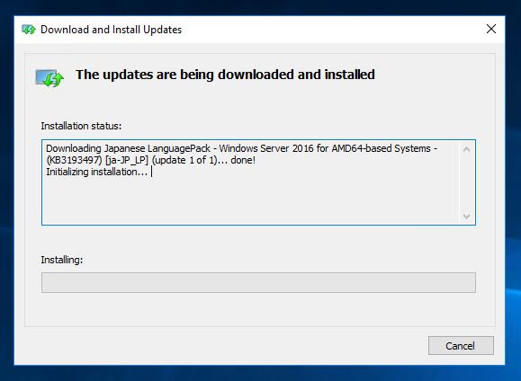 windows server 2016 言語 パック ダウンロード