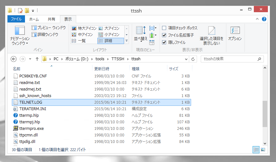 TeraTerm Pro を利用してネゴシエーションオプションの通信内容