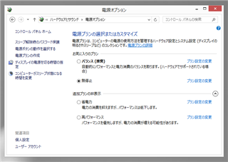 Windows の高速スタートアップがエラー状態 0xC0000411 で失敗