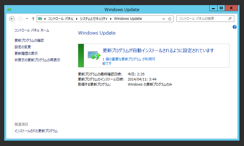 Please Help!!! - Update for Windows Server 2012 R2 for ...